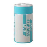 Оригинальная кружка - мешалка – термо, купить кружку, чашку для чая и кофе Youngpig  «Батарейка» голубая (60)