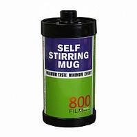 Оригинальная кружка мешалка термо, купить кружку, чашку для чая и кофе Youngpig  «Фотопленка» зеленая (330)