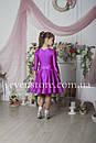 Рейтингове плаття Бейсік для бальних танців Sevenstore 9120 Бузок, фото 2