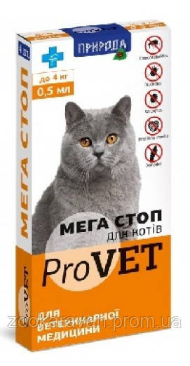 Мега Стоп ProVET для кошек до 4 кг (арт. PR020073)