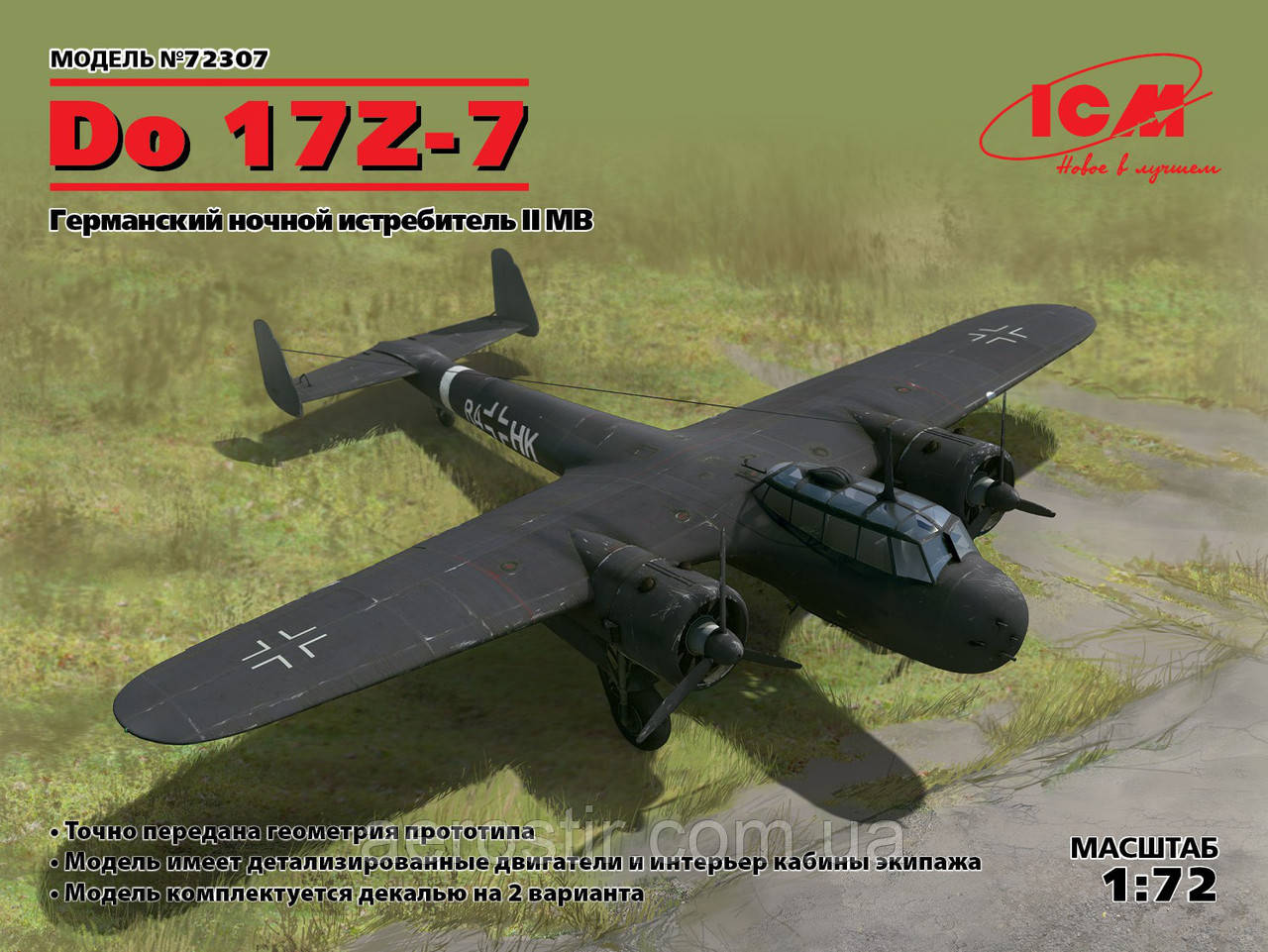 Do17Z-7 1/72 ICM 72307