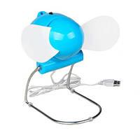 Вентилятор «USB» голубой