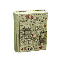Банка-книга для хранения мелочей и сыпучих продуктов Париж, 300г