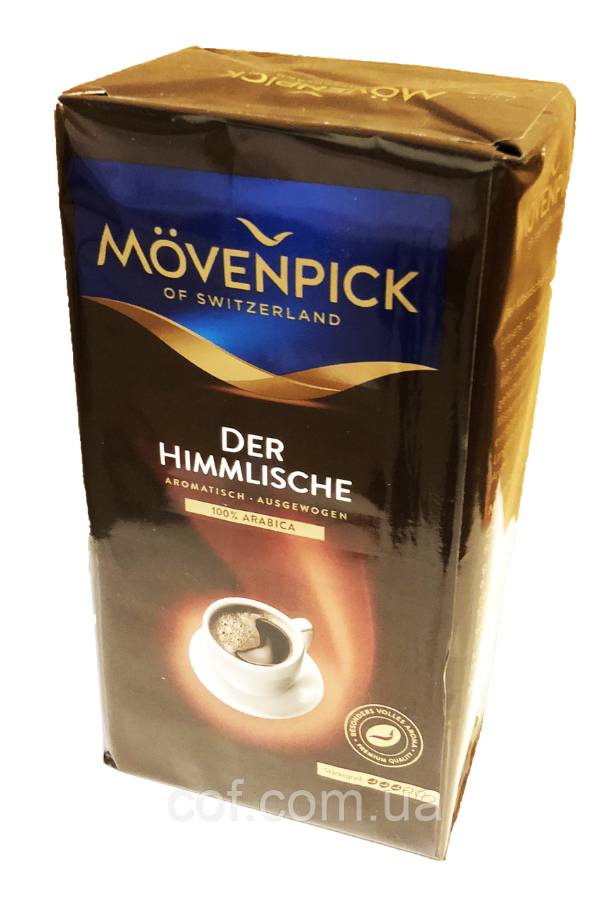 Кофе молотый Mövenpick Der Himmlische 500г