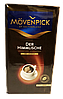 Кофе молотый Mövenpick Der Himmlische 500г, фото 3