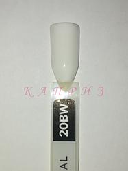 "Гель-лак ""Ваsic collection"" 8 мл, KODI BLACK&WHITE, 20BW  (белый и чёрный оттенки)"