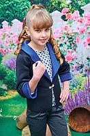 Пиджак школьный темно-синий с отворотом электрик р. 122-140, фото 1