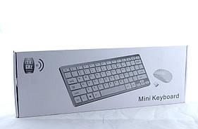 Клавиатура KEYBOARD + Мышка wireless k03 (30)  в уп. 30шт