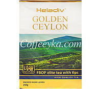 Чай чёрный Heladiv  Fbop  250 г