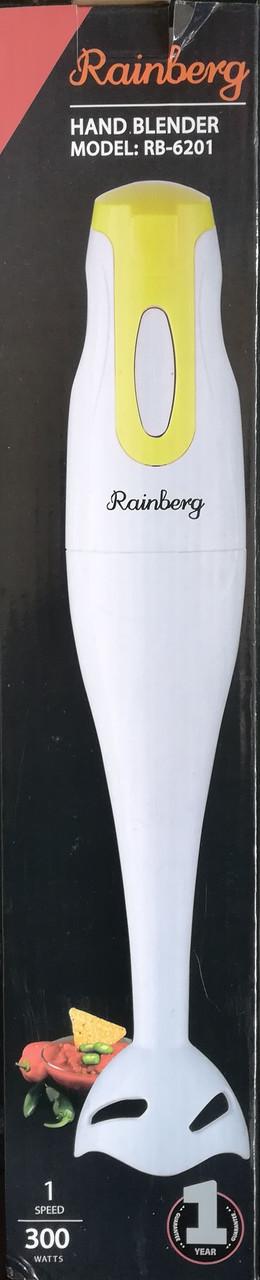 Погружной блендер Rainberg 300 вт Германия