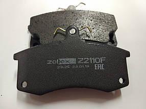 Колодки передние (2110) ZOLLEX Z2110F, фото 3