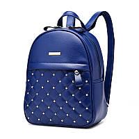 Рюкзак женский кожаный стеганый  с заклепками (синий), фото 1