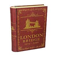 Банка-книжка для хранения мелочей и сыпучих продуктов Лондон, 300г