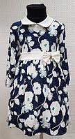 Детское платье длинный рукав Нежность р 92-110
