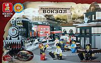 Конструктор Sluban B 0236 R Железнодорожный вокзал