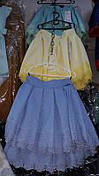 Шикарная детская  юбка