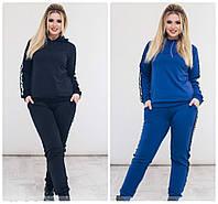 ba518222 Спортивный костюм женский двунитка оптом в Украине. Сравнить цены ...