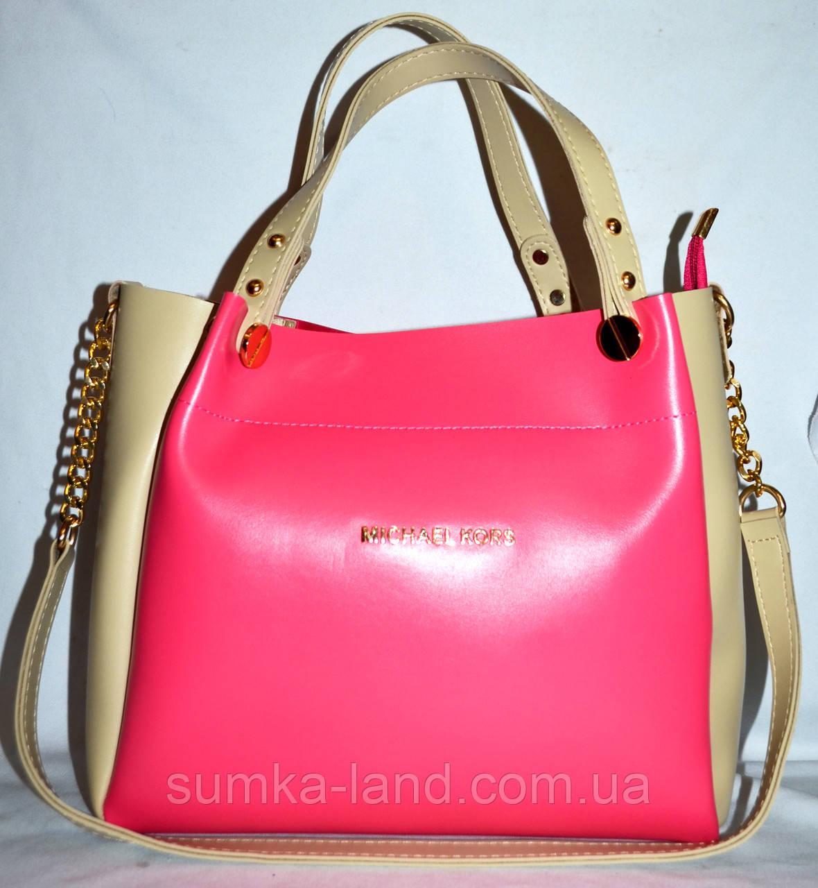 46ca98797161 Женская розовая сумка Michael Kors с молочными вставками с ремешком на  цепочке 30*27 см