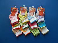 """АКЦИЯ! Детские носки для девочек/мальчиков """"Biedronka"""" с рисунком Украина"""