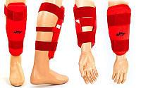 Защита рук и ног для тхэквондо (предплечье+голень) PU WTF BO-4382-R (р-р S-L, красный, крепление на липучках)