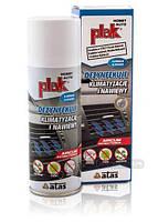 Очиститель для систем вентиляции воздуха Atas Air Clim очищает и освежает, 150мл аромат Vanilla