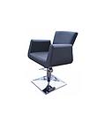 Кресло парикмахерское, фото 2