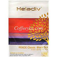 Чай чёрный  Heladiv Pekoe крупнолистовой 100 г