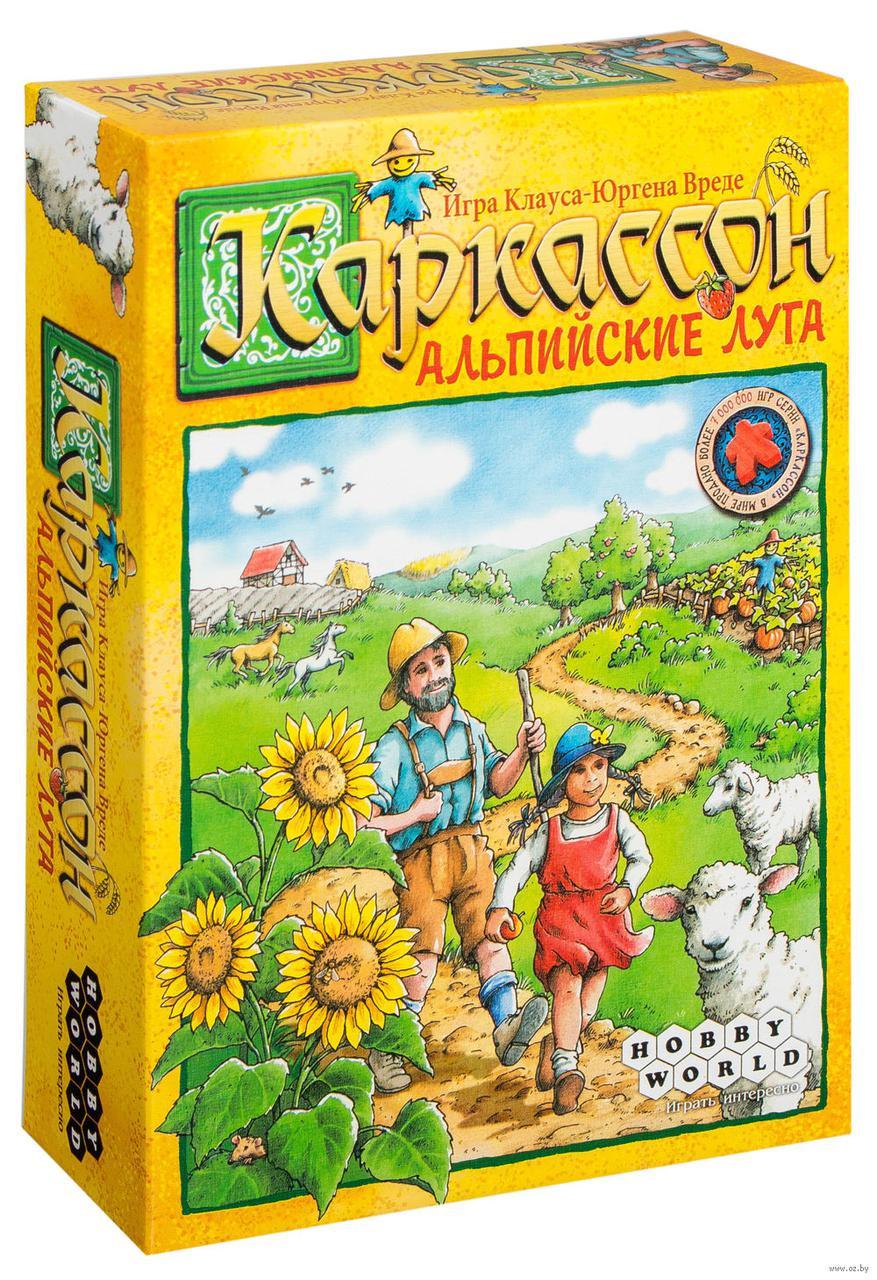 Настольная игра Каркассон Альпийские луга