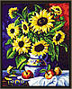 Картина по номерам MENGLEI Подсолнухи в вазе с яблоками (MG088) 40 х 50 см