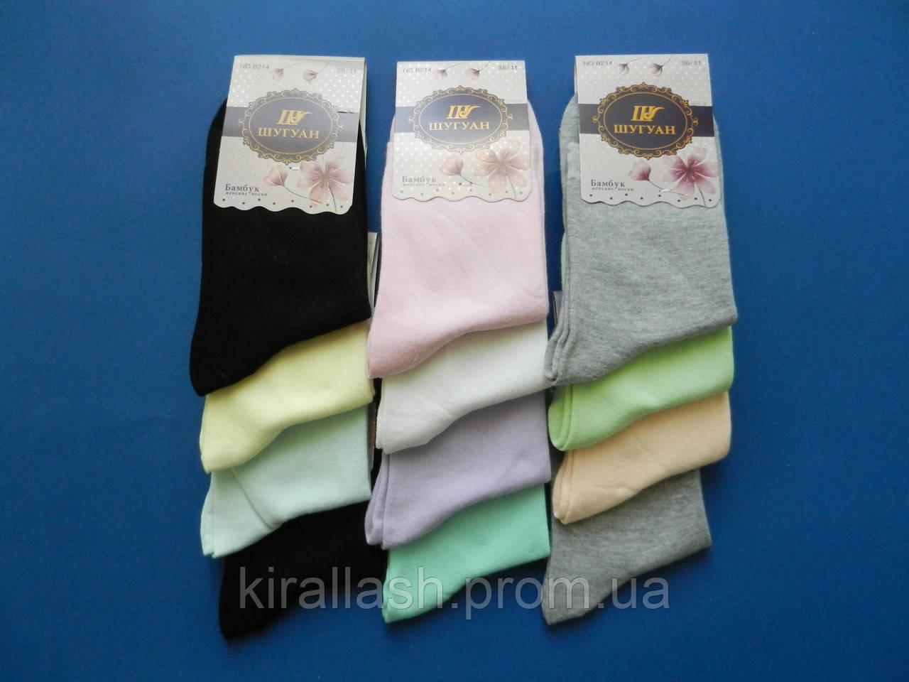 """Женские бамбуковые гладкие носки """"Шугуан"""" разные цвета"""