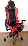 Кресло Drive red с подставкой для ног