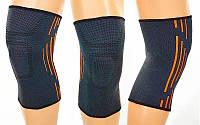 Наколенник для тренировок эластичный (1шт) ST-1010-OR (68% полиамид, 32% спандекс, р-р S-XL, серый-оранжевый)