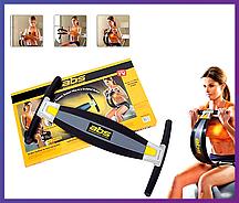 Тренажер для пресса ABS (Advanced Body System).