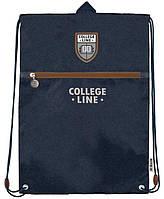 Сумка кайт для обуви College Line Kite с карманом K18-601M-15