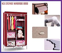 Тканевой шкаф для одежды HCX Storage Wardrobe 8890