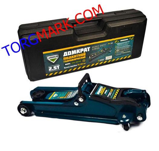 Домкраты автомобильные подкатные гидравлические и механические