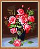 Раскраска по номерам MENGLEI Розовые розы (MG079) 40 х 50 см