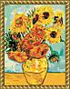 Набор для рисования MENGLEI Подсолнухи худ. Ван Гог (MG098) 40 х 50 см