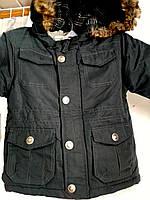Куртка дитяча Oskar синя на ріст 80, фото 1