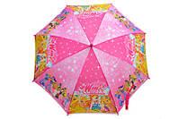 Зонтик для девочек с удобной ручкой