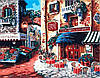 Раскраска по номерам MENGLEI Итальянская улица Вкус Италии (MG078) 40 х 50 см