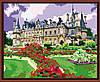 Картина по номерам MENGLEI Замок в Провансе (MG105) 40 х 50 см