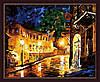 Раскраска по номерам MENGLEI Ночная улица худ. Афремов Леонид (MG065) 40 х 50 см