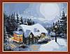 Картина по номерам MENGLEI Зима в лесу худ. Кинкейд Томас (MG222) 40 х 50 см