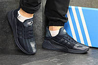 Мужские кроссовки Adidas Climacool темно-синие