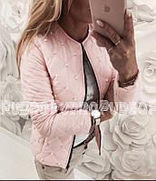 Куртка женская стеганая Жемчуг весна-осень (цвет розовый) СП, фото 1