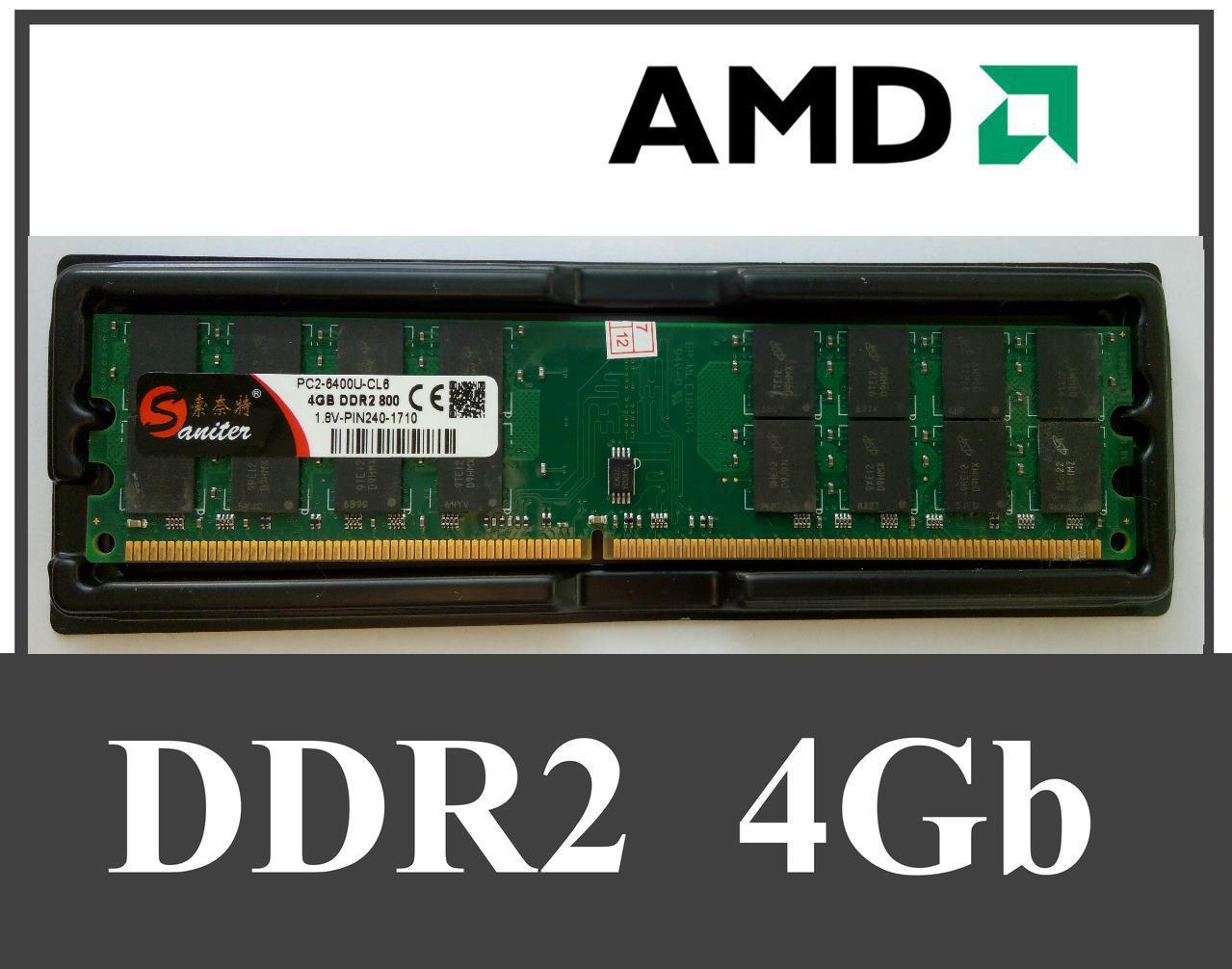 Оперативная память DDR2 4G 800MHz PC2-6400 AMD ОЗУ 4Gb ддр2 4Гб