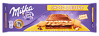 Шоколад Milka Choco Biscuit (с бисквитным печеньем) Швейцария 300г