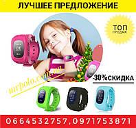 Детские умные часы smart baby watch Q50  с GPS трекером для отслеживания Оригинал