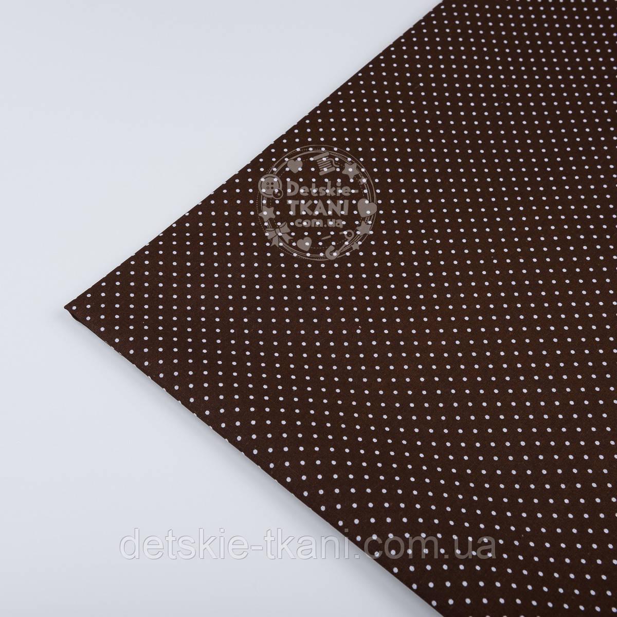 Лоскут ткани №310  с белыми точками на коричневом фоне, размер 52*22 см